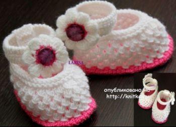 Вяжем спицами пинетки для новорожденных