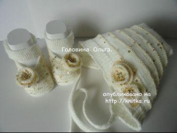 Шапочка и пинетки спицами – работы Головиной Ольги. Вязание спицами.