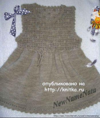 свадебное платье съемный шлейф москва