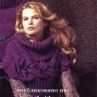 Пуловер с крупными косами
