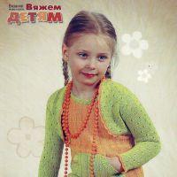 Вязаное платье и болеро для девочки