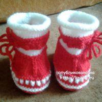 Туфельки – пинетки с носочком. Работа Риммы
