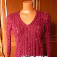 Женский пуловер с косами. Работа Марины Ефименко