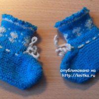 Детские носочки с орнаментом. Работа Ивановой Светланы