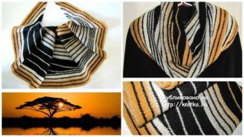 Схемы вязания шали Сафари