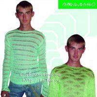 Зеленый мужской свитер