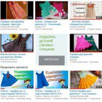 Видео подборка: вязаные сарафаны для девочек