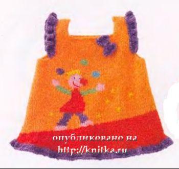 Платье с клоуном, связанное спицами. Вязание спицами.