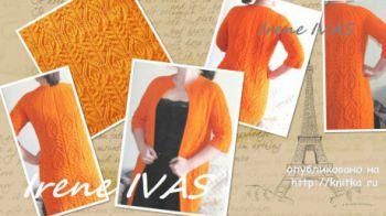 Оранжевый длинный кардиган спицами. Работа Irene IVAS