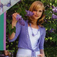 Фиолетовый жакет