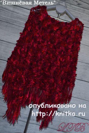 Пончо спицами Вишнёвая Метель. Работа Tatyana Litsova. Вязание спицами.