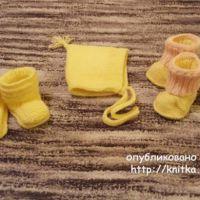 Комплект: жилетка, шапка и пинетки для маленькой девочки