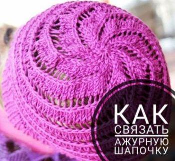 23653-350ix Шапка спицами для девочки (пошагово)
