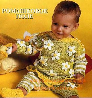 Пуловер с маргаритками, брюки и носочки. Вязание спицами.