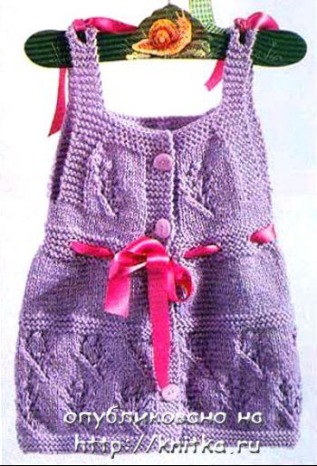 Сиреневый сарафан для девочки. Вязание спицами.
