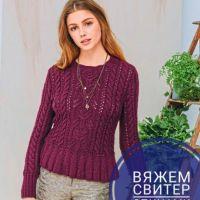 Как связать спицами красивый свитер
