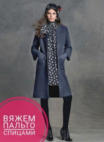 Учимся вязать модное пальто спицами. Вязание спицами.