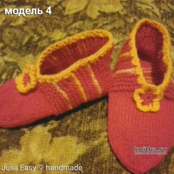 Малиновые следки с цветком связанные спицами. Работа Julia Easy. Вязание спицами.