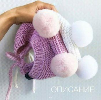 Шапочка – чепчик спицами для малыша. Вязание спицами.