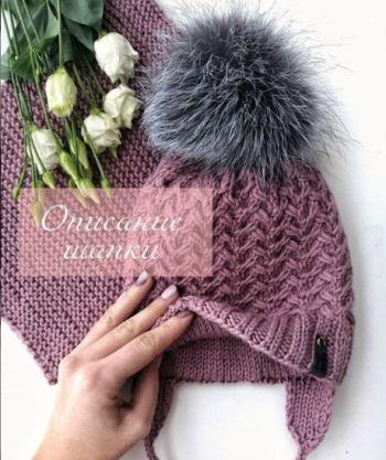 Зимняя шапочка спицами для девочки