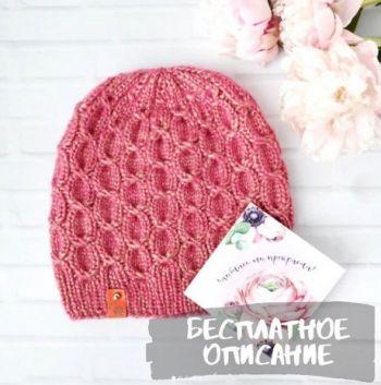 Описание шапочки для девочки Жемчужинка