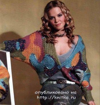 Разноцветный жакет. Вязание спицами.