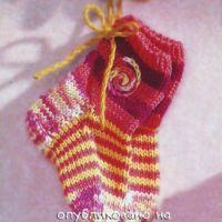 Весёлые полосатые носочки