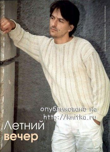 Вяжем спицами мужской джемпер из хлопка