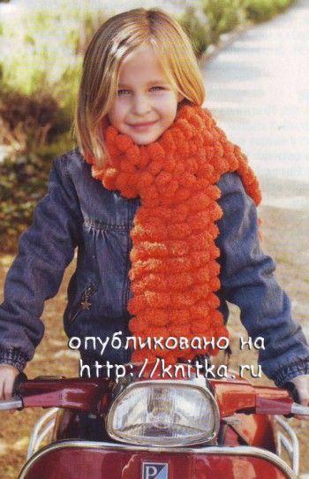 Объемный шарф спицами для девочки. Вязание спицами.