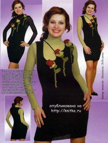 Сарафан, украшенный объемными розами. Вязание спицами.