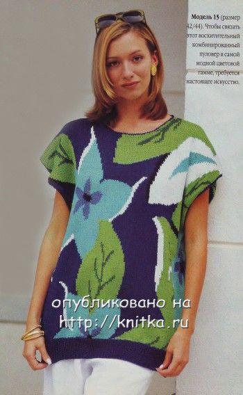Женский пуловер с цветочным узором (интарсия). Вязание спицами.