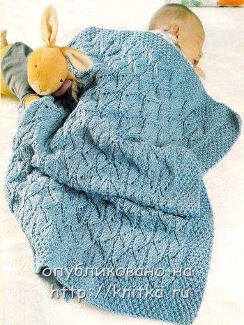 Морской плед для малыша. Вязание спицами.