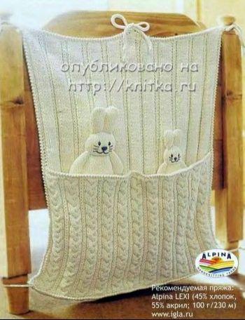 Вязаные кармашки для детской кроватки. Вязание спицами.