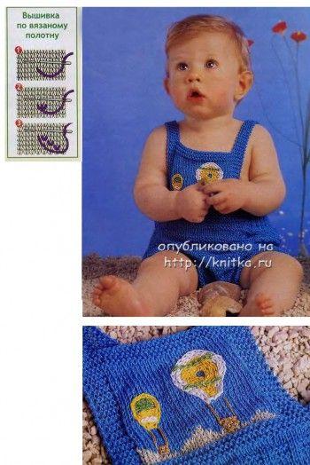 Вязаный песочник для мальчика. Вязание спицами.