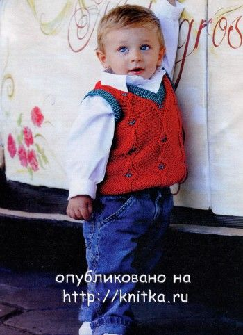 Красная безрукавка для мальчика спицами