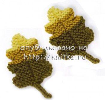 Дубовый листочек, связанный спицами