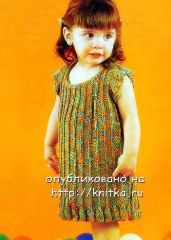Солнечное летнее платье спицами для девочки