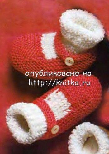 Красные пинетки башмачки. Вязание спицами.