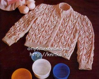 Кофточка для малышки. Вязание спицами.