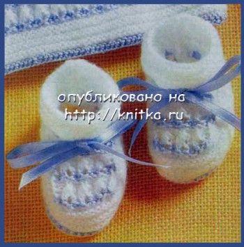 Белые пинетки с голубой лентой. Вязание спицами.