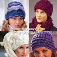 Подборка вязаных женских шапок