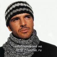 Полосатая шапка и шарф для мужчины