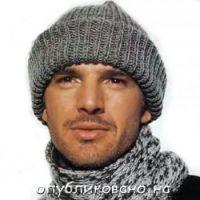 Серая шапочка и шарф для мужчины
