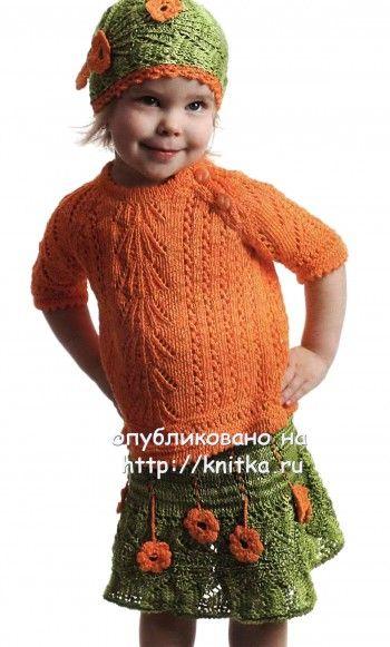 """Комплект для девочки """"Апельсинка"""". Вязание спицами."""