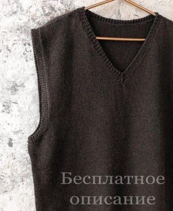 Вязание простой безрукавки спицами для мужчин