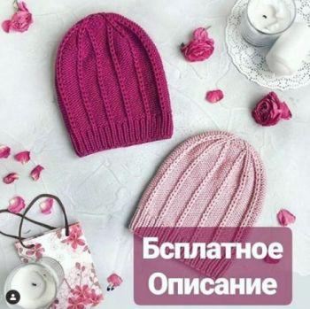 Теплая шапочка спицами с вытянутыми петлями для девочки