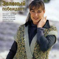 Женский жилет, связанный спицами