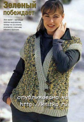 Женский жилет, связанный спицами. Вязание спицами.