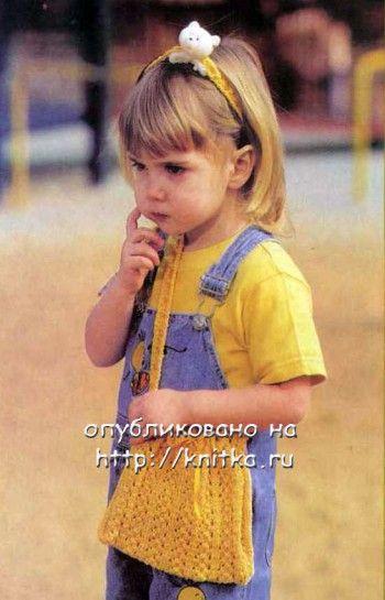 Детская сумочка, связанная спицами. Вязание спицами.