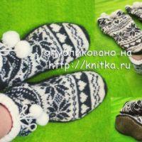 Домашние носки – тапочки – угги